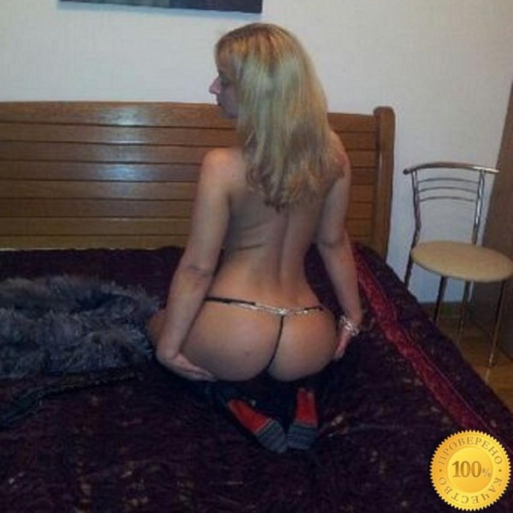 Проститутку Оренбург